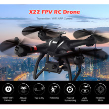 Professional Drone BAYANGTOYS X22 Brushless Double GPS WIFI FPV Quadcopter With 1080P HD Camera Axis Adjustable Gimbal RC Drones