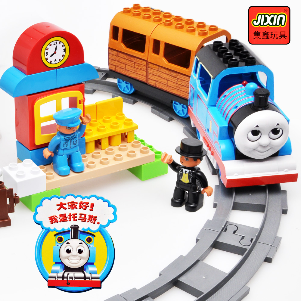 Small Toys For Boys : Electric thomas train track tomy set boy child