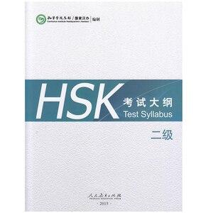 Image 2 - HSK 2 במבחן סילבוס Confuclus מכון המטה (Hanban) סיני ספרי חינוך HSK רמת 2 ללומדים סיניים