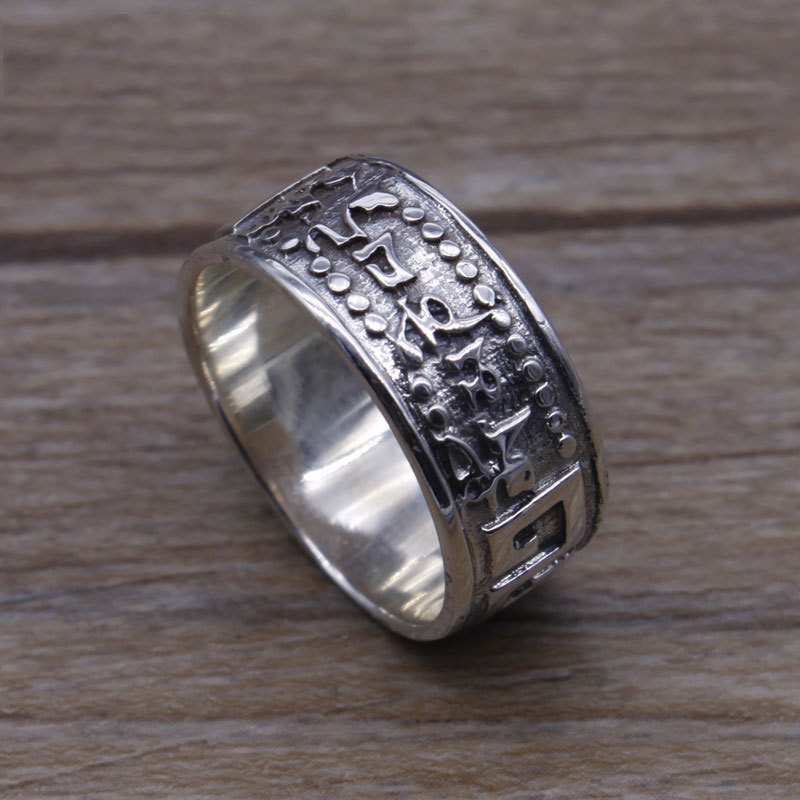 Retro Thai Silver Couple Rings Personality Transshipment 925 Sterling Silver Ring