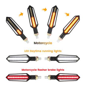 4 sztuk LED motocykl włącz światła sygnalizacyjne płynąca woda wskaźnik oświetlenie białe wskaźniki DRL migacze migotać lampa hamulcowa tanie i dobre opinie iSincer CN (pochodzenie) Turn Signal Other Brak 12 v Turn Signal Lights Flowing Water