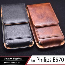 Case for Philips E570 luxury PU leather cover phone case Waist bag with clip + card slot pouch phone holster coque para e570