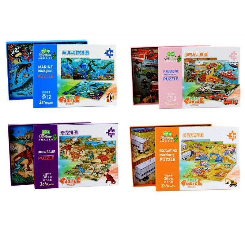 US $16 32 49% OFF|Dinosaur/Farm/Fire engine puzzle/Excavator/Marine Animal  jigsaw Puzzle, Each set of 4PCS of 30 pieces of jigsaw puzzle Baby toy-in