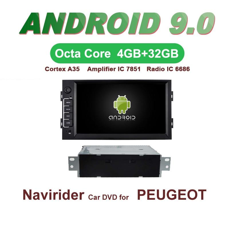 Android 9.0 octa core 4 GB RAM lecteur dvd de voiture pour Peugeot 308 S GPS navigation wifi 3g dvr radio audio BT headunit magnétophone