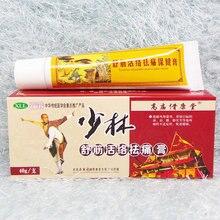 Китайский медицинский шаолиньский обезболивающий крем для мышц вен активная мазь для облегчения боли в суставах способствует циркуляции крови большая трубка 30 г