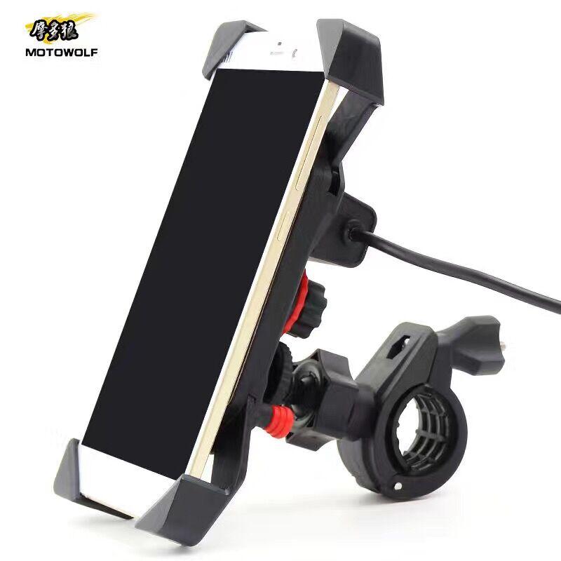 Motorcycle Bike Smartphone <font><b>Holder</b></font> 360 Degree Universal Bike Mount For <font><b>Iphone</b></font> Samsung Xiaomi 4 inch to 6 inch mobile <font><b>phone</b></font>