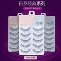 New 3 set/lot(15 pairs) black soft long brand false eyelash high quality crisscross makeup long eyelash extension free shipping