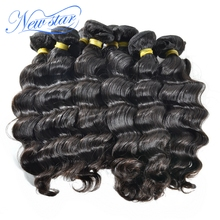 new star wholesale price loose weave more wavy Camboddian virgin hair extenisons weft 10bundles/1kg natural color free shipping