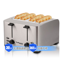 4PCS bread toaster family commercial toasters kitchen appliances sandwich maker toaster oven breakfast sandwich maker