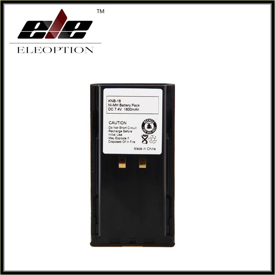 KNB-17A Ni-MH Battery For KENWOOD TK190 TK290 TK390 TK280 TK380 TK480