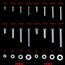 High 24 Grids M3 M4 M5 M6 Bolts Screws Nuts Hex Button Head Gasket Kit Set LG66(China)