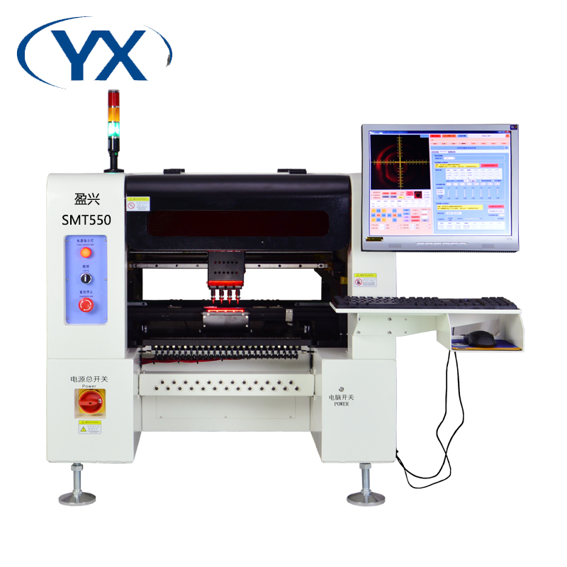 Best Selling In China!SMD Mounting Machine Smt550 Chip Mounter LED SMT Machines Which Support Electric Feeder Can Mount The 0402