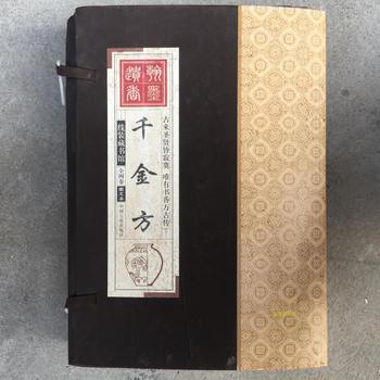 W twardej oprawie starożytnych książek (tysięcy złotych fang) 4 książki tanie i dobre opinie Chiny Papier Tnukk Maskotka Sztuka ludowa