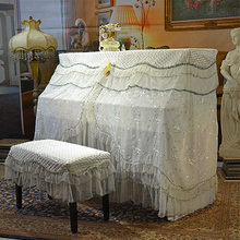 Piano cover full cover fashion quality fabric lace piano set stool set cover new arrival