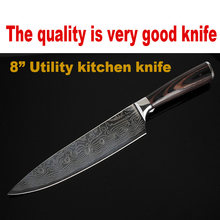 Multi-purpose Cutting tool cooking tool kitchen knives machete professional slicing cutting chopping carving chef knife(China)