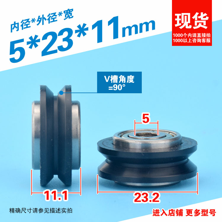 Briljant Funssor 10 Stks Effen V Delrin Wiel 5*23*11mm Boring Voor V Rail V Slot Aluminium Lineaire Extrusie Geurig Aroma