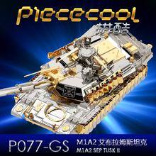 3D DIY Metal Puzzle Model M1A2 Abrams Tank Cutting Jigsaw Best Gifts For Lover Friends Children Collection Educational Toys tamiya35269 tank assembly model american m1a2 abrams tank model