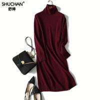 Shuchan 100% кашемировый свитер платье водолазка 2018 новое зимнее корейское вязаное платье женские свободные свитера платья пуговицы