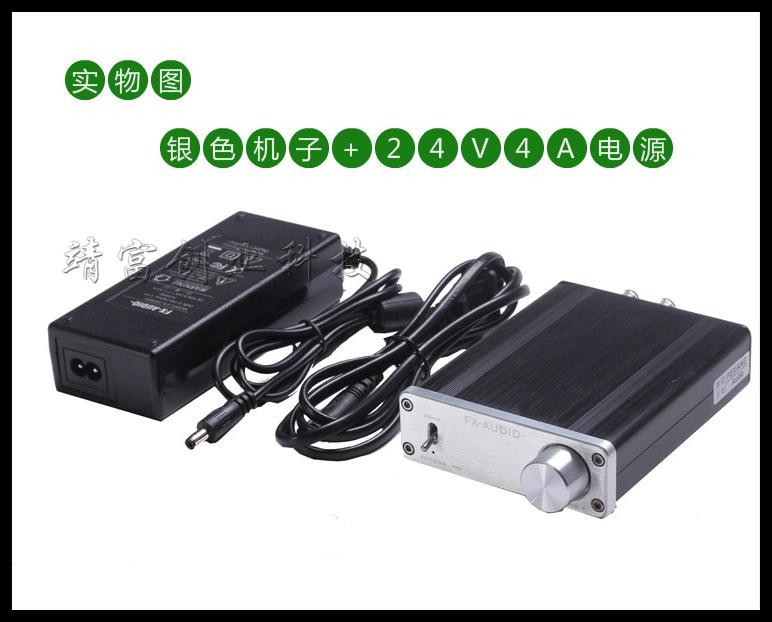 FX-FX Audio-502A HiFi 2.0 הביתה אודיו רמקול מתח גבוה דיגיטלי מגבר 50W+50W מאשר TA2024 TA2021