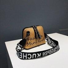 Women Shoulder Letter Bags Fashion PU Leather Shell Shape Messenger Bags Ladies  Crossbody Bag Ladies Zipper Handbags