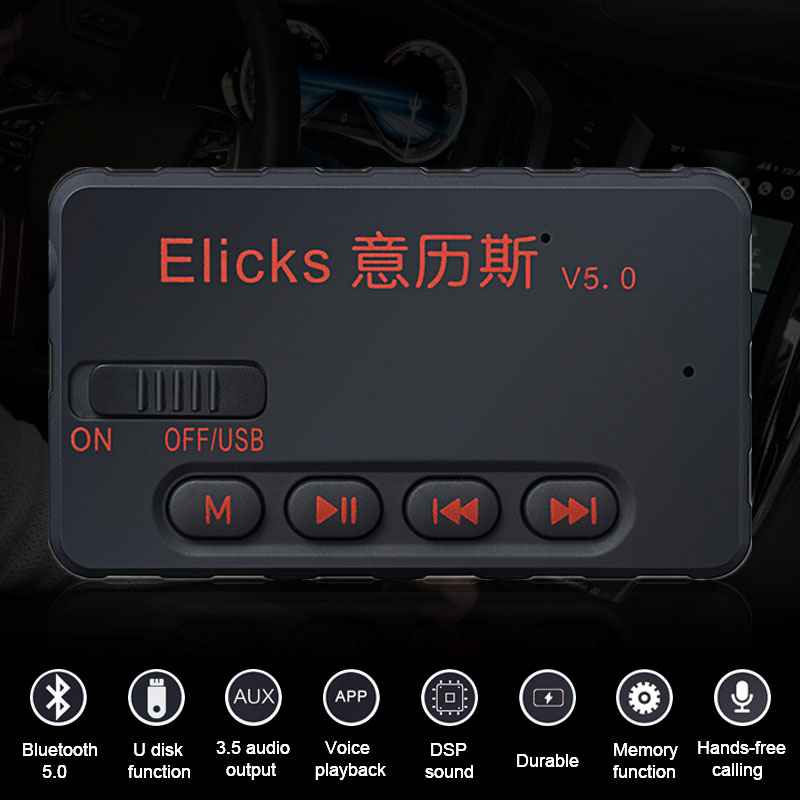 Elicks Ec8 Multifunktions Drahtlose Bluetooth Audio Empfänger V5.0 Edr Dsp 3,5 Mm Aux Stereo Musik Bluetooth Audio 8g/ 16g Lagerung üBereinstimmung In Farbe Tragbares Audio & Video Funkadapter