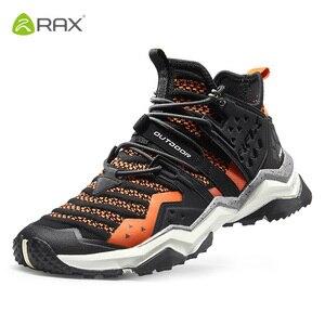 Image 2 - Rax الرجال تنفس حذاء للسير مسافات طويلة في الهواء الطلق الرحلات أحذية رجالي أحذية رياضية أحذية الجبل زلة مقاومة الاستيقاظ حذاء للسير مسافات طويلة