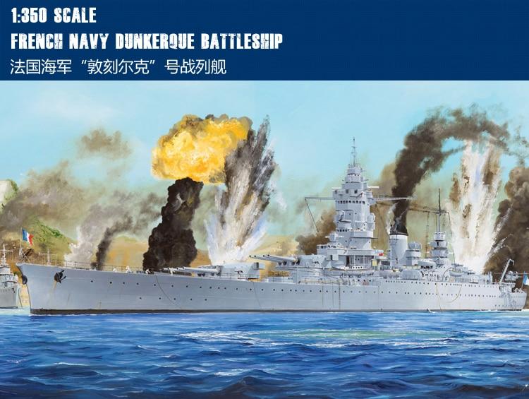 RealTS Hobbyboss 1/350 86506 French Navy Battleship Dunkerque realts tamiya 1 350 78015 tirpitz german battleship model kit