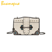2019 Fashion New Tide Rivet Mini Chain Small Square Bag Lady Wild Shoulder High Quality PU Crossbody Flap Bag Metal Buckle Retro