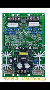 Image 1 - כפול אנלוגי מידתי שסתום מגבר אלקטרומגנטית שסתום פרופורציונאלי בקר KGJD PF DC