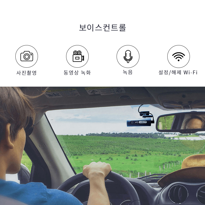 Xiaomi 70mai Dash caméra pour voiture DVR 1080 P Smart contrôle vocal 130 Degrés FOV Super Clair Nuit Version camera de voiture - 2