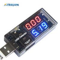 Red+Blue Dual Output USB Current Voltage Charging Detector Tester Battery Voltmeter Ammeter Charger Doctor DC 3-7.5V 0-2.5A