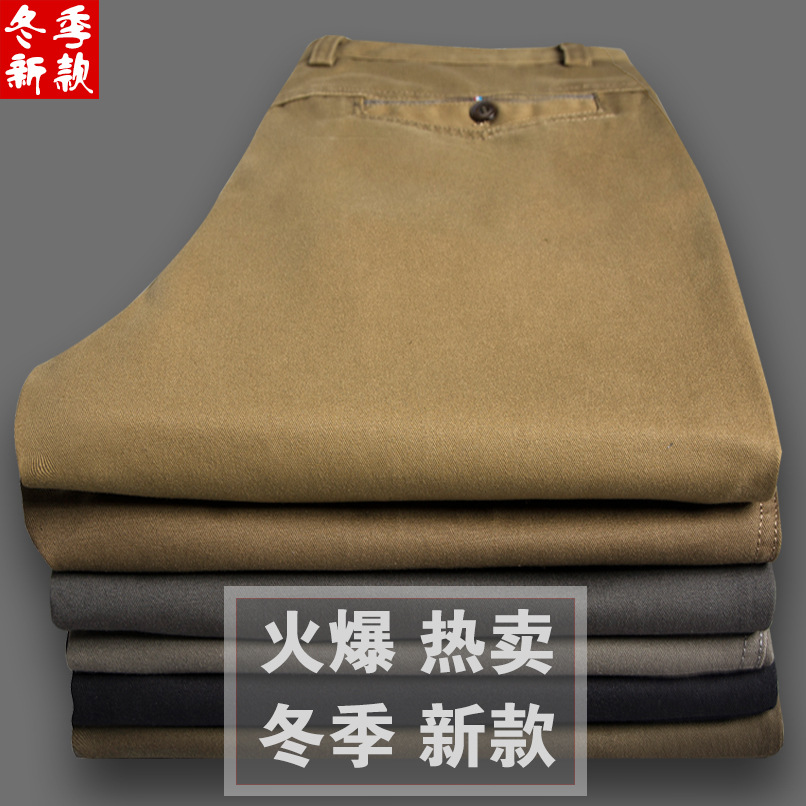 HO New Winter 2020 Men's Cotton Pure Color Wash And Wear Thickening Business Straight Slacks