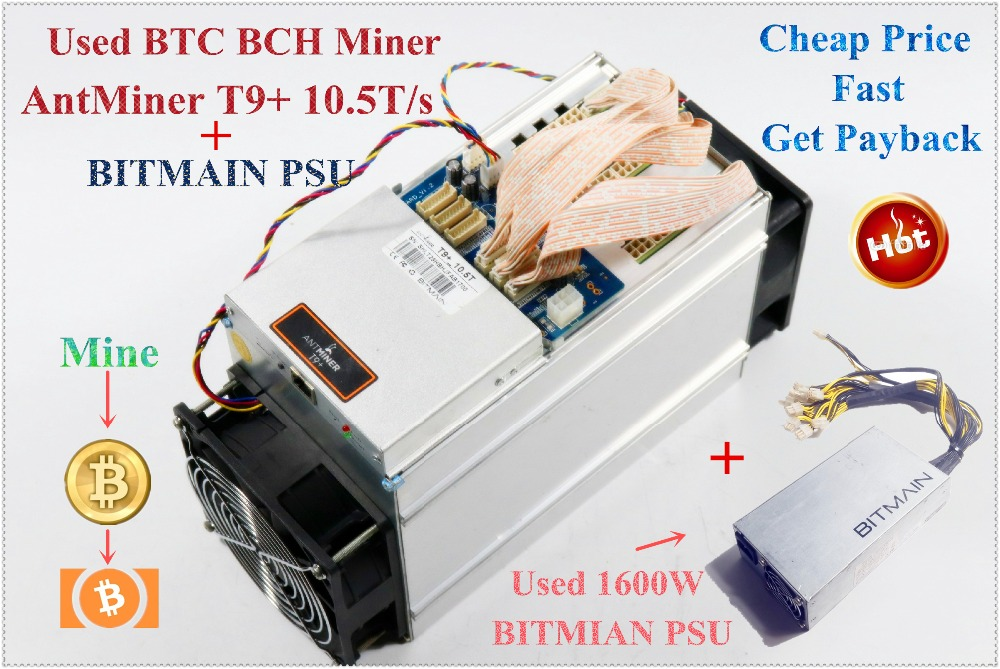 Utilisé AntMiner T9 10.5 t Asic Bitcoin BCH BTC Mineur 10500g Avec BITMAIN APW3 + + 1600 w PSU Économique que S9 WhatsMiner M3X