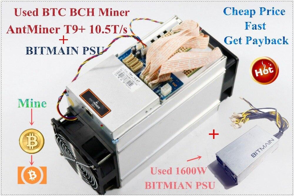 Utilizzato AntMiner T9 10.5 t Asic Bitcoin BCH BTC Minatore 10500g Con BITMAIN APW3 + + 1600 w PSU Economico di S9 WhatsMiner M3X