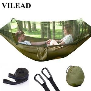 Image 1 - VILEAD 自動展開ハンモック蚊安定した超軽量ポータブルハイキング狩猟キャンプベビーベッド睡眠ベッド 290*140 センチメートル