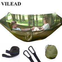 VILEAD Automatic Unfolding Hammock with Mosquito Hiking Hunting Camping Cot Sleeping Bed Stable Ultralight Portable 250*120 cm