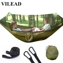 VILEAD Automatic unfolding Hammock with Mosquito Hiking Hunting Camping Cot Sleeping Bed Stable Ultralight Portable 250*120 cm(China)