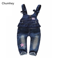 Baby Girl Overalls Spring Autumn Suspender Pants Girls Rompers Soft Denim Jeans Kids Jumpsuit Babe Clothes Children Clothing