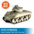 Трубач модель готовые модели M4A3 1/72 средний танк 36254