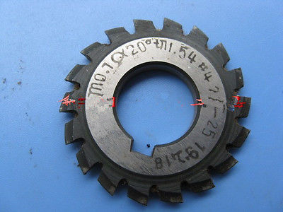 Set 8Pcs Module 0.7 PA20 Bore16 1#2#3#4#5#6#7#8# Involute Gear Cutters M0.7 макеев а номер с видом на труп