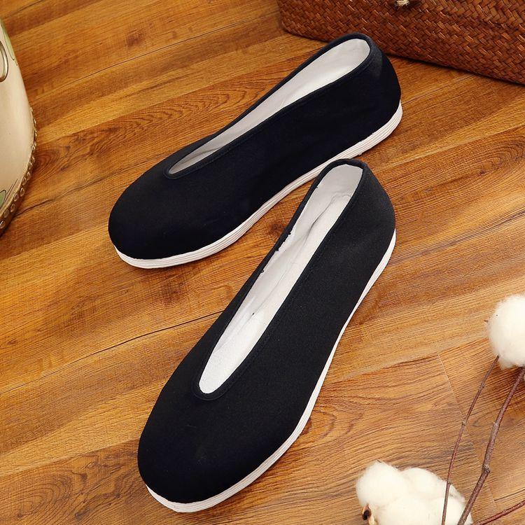 Old Beijing Indoor Shoes 3
