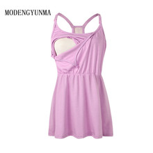 MODENGYUNMA nursing Mom Lactation Woman Camisole Lace Vest maternity pregnancy breastfeeding pregnant clothes T-shirt