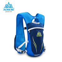 AONIJIE 5.5L Marathon Trail Running Bags Hiking Climbing Racing Backpack Cycling Backpack Vest With 250ml Water Kettle