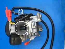 Cvk 26mm gaźnik carb CVK wymień Kehin na 150cc ~ 250cc skuter wyścigowy cvk26