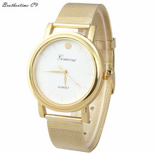 Relogio Feminino New Lady Style Gold Classic Womens Quartz Stainless Steel Wrist Watch Relojes Mujer Montre Clock