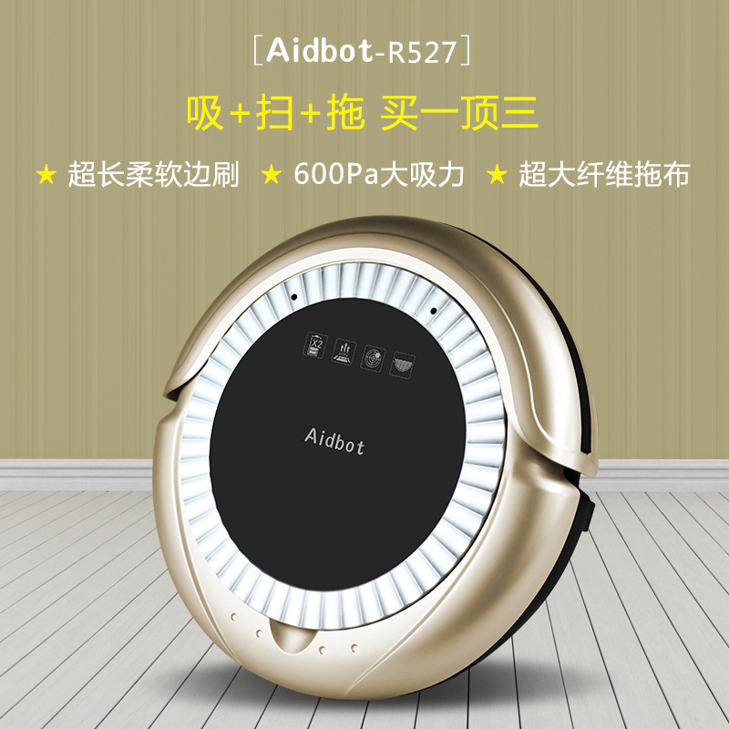 2017 New Arrival Intelligent Vacuum Cleaner Robot  Three In One Multi-functional Wet & Dry Mopping 7 Sweeping Suction Cleaners vbot sweeping robot cleaner home fully automatic vacuum cleaner special offer clean robot mopping machine