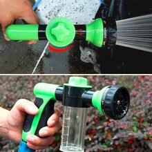 Car/motor washer wash multifunction pressure foam large gun super water home