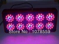 0W Apollo 10 LED Grow Light Greenhouse Garden Plant Grow Lamp Flowering Light 660nm 630nm 460nm