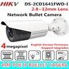 2017 New Released HiK 4 0 MP CMOS Vari Focal Network Bullet Camera DS 2CD1641FWD I