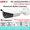 2017 New Released HiK 4 0 MP CMOS Vari Focal Network Bullet Camera DS 2CD1641FWD I
